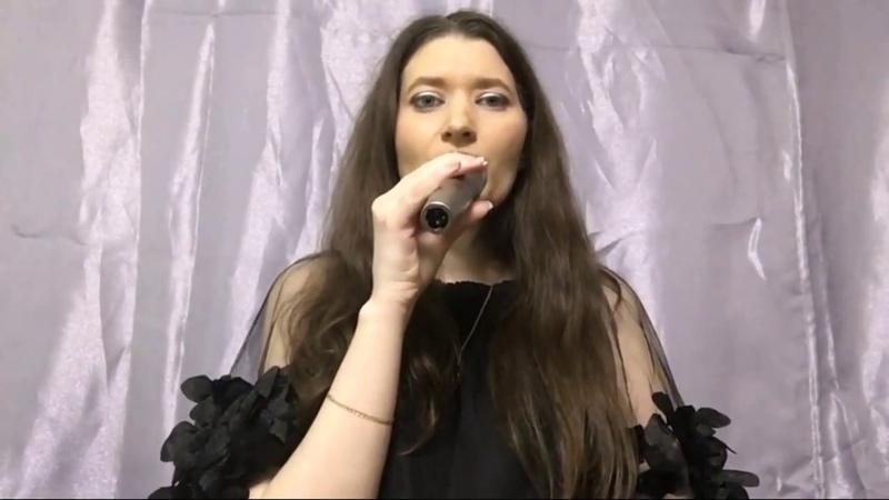 Hanna Singer не плач 2018 new versus