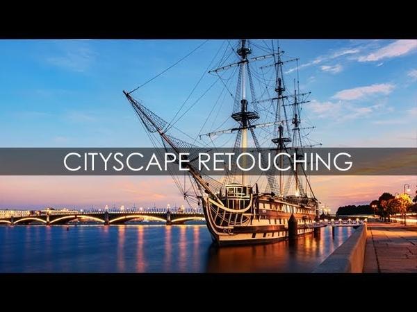 Cityscape retouching (frigate) - Ретушь городского пейзажа (фрегат)