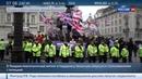 Новости на Россия 24 В Лондоне многотысячный митинг в поддержку беженцев о