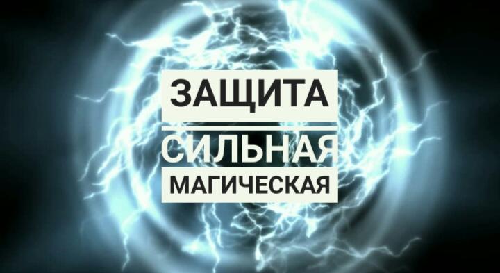 Программные свечи от Елены Руденко. - Страница 12 OB8lQ0fACn4