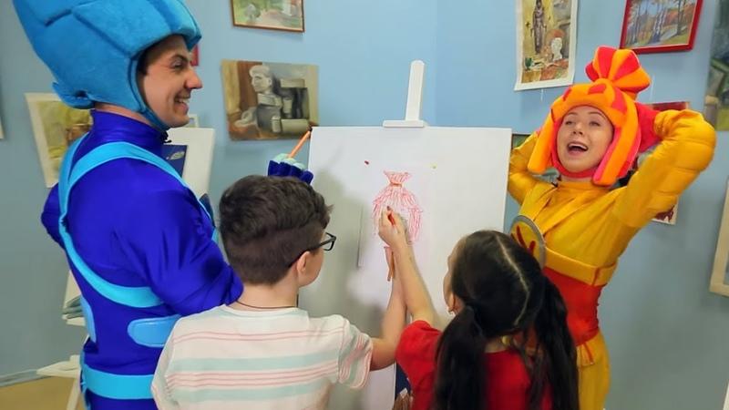Фиксики - Фиксики в КидБурге - Городе профессий - Школа искусств