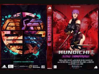 Vk.com/watchgirls rule34 kunoichi 3: dark butterfly [fow-016] 3d porn sound 10min studiofow