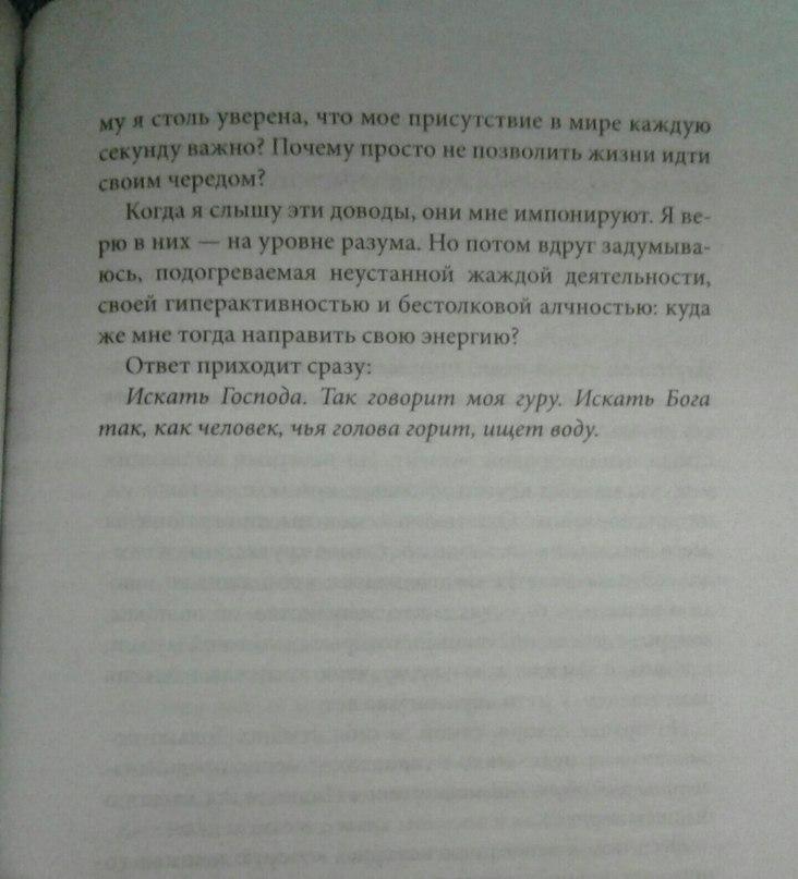 Регина Литфуллина | Москва