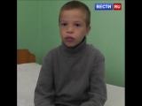 9-летний мальчик спас свою семью из горящего дома