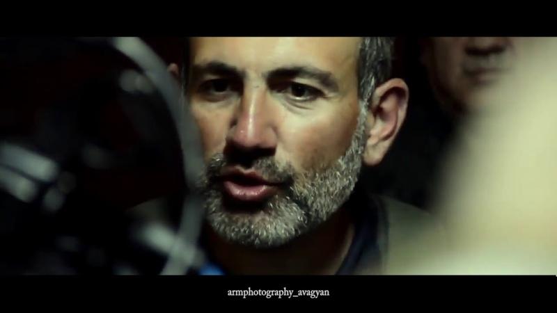 Թավշյա հեղափոխություն թրեյլեր Бархатная революция трейлер