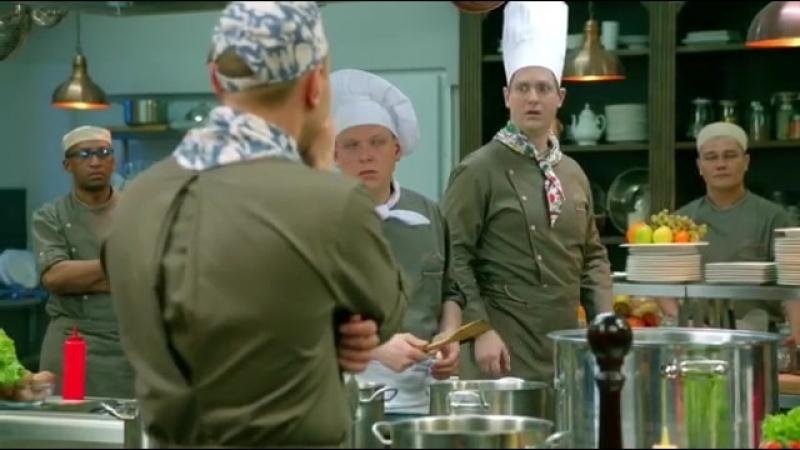 Кухня 16 серия 5 сезон