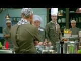Кухня|16 серия 5 сезон