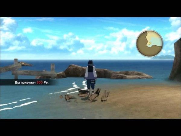 Начало турнира. NARUTO Shippuden UNS Revolution 3