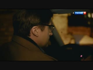 На качелях судьбы 1-4 серии ( Мелодрама ) от 09.09.2018
