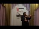 Музыка из к/ф Папаши, автор Владимир Косма, исполняет Илья Овчинников альт