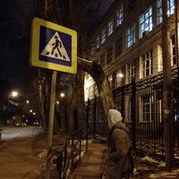 Вадим Коротченков фото