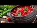 Рецепт борща из свеклы Как приготовить борщ по белорусски