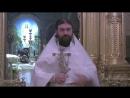 протоиерей Андрей Ткачёв Назвать грех это ещё не покаяться