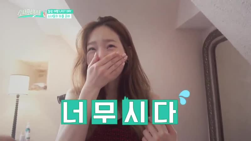 Taeyeon eats the sour blueberry