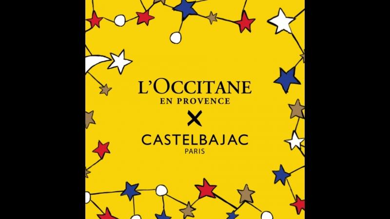 Лимитированная коллекция L'Occitane CASTELBAJAK