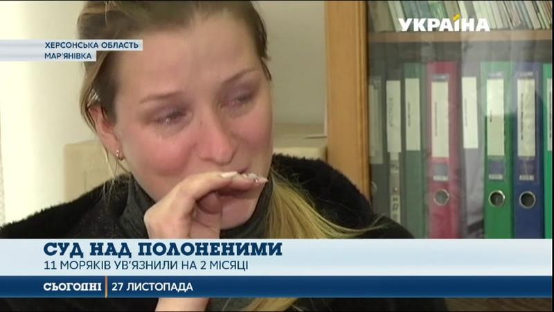 Українців, яких росіяни захопили в полон, хочуть відправити за ґрати