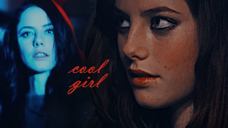 Effy stonem | cool girl