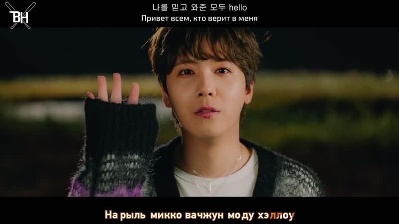[KARAOKE] LEE HONG GI (FT Island) - COOKIES (Feat. JUNG ILHOON of BTOB) (рус. саб)