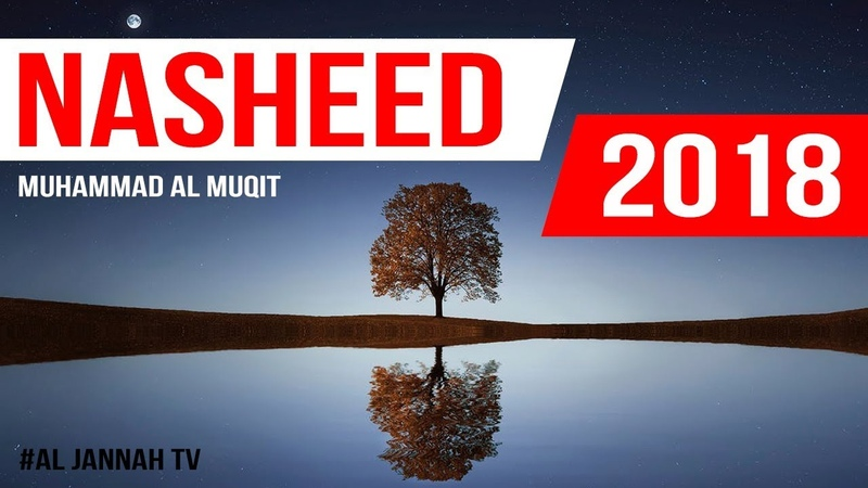 Nasheed 2018 l Muhammad Al Muqit [Li Ajlika Ya Rabbi] HD