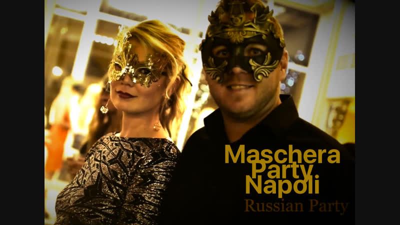 Maschera Party