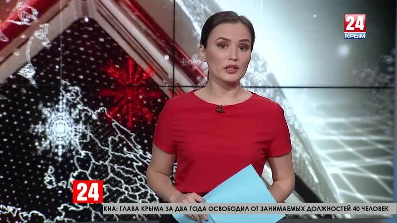 Водоснабжение восстановлено: в Симферополе ликвидировали аварию на перекрёстке улиц Севастопольской и Чехова
