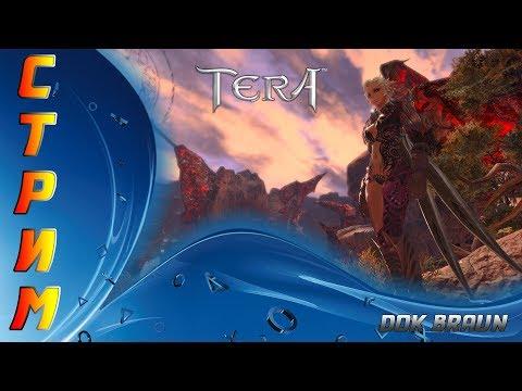 TERA Online Пошли в ТЕРУ а пришли в BLESS