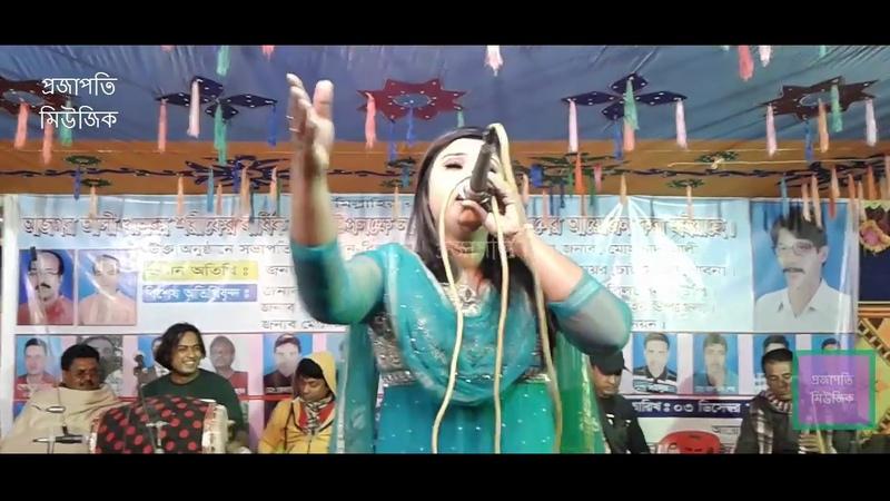 Kodom tolay Ami Jabo Na | Belly | Bangla Folk Song | Bangla song 2018 | Projapoti Music