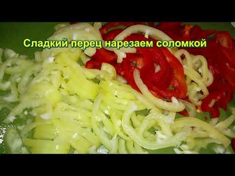 Салат из Зелёных Помидоров без Тепловой Обработки. Осенняя Заготовка/Salad from green tomatoes