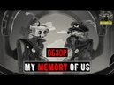 My Memory of Us 🔥 пре КРАСНЫЙ ОБЗОР ИГРЫ
