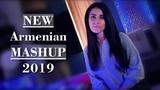 Armenian Mashup 2019 AKSA - Taki Taki , Kalinka 2019 NEW ARMENIAN HIT