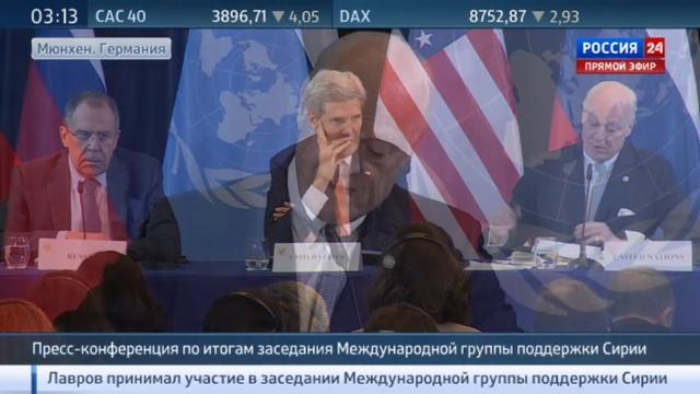 Новости на Россия 24 • Пресс-конференция по Сирии в Мюнхене. Полная версия