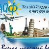 ТУРЛАЙФ  туристическое агентство