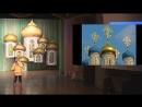 Золотые купола Иван Корнилов
