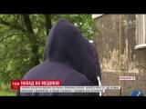 Пяний дебош в ЦРЛ. ТСН