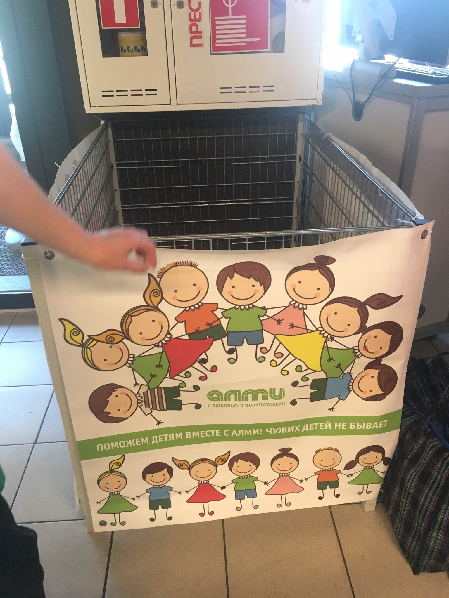 В компании Алми и Интерспар проходила благотворительная акция помощи детям