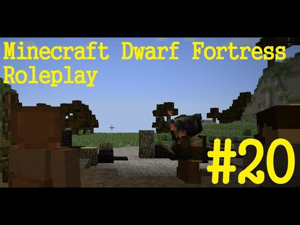 Minecraft Dwarf Fortress Roleplay (Сессия 20)