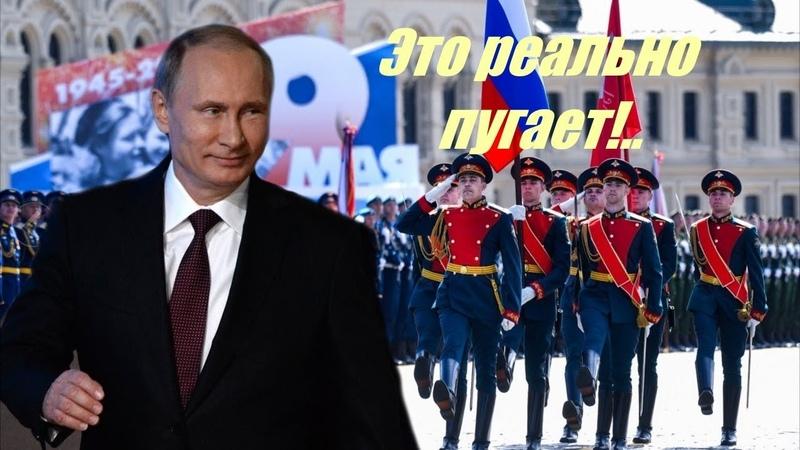 Указ Путина об «украинских» названиях полков напугал Киев