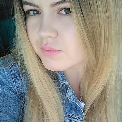 Елена Погодина