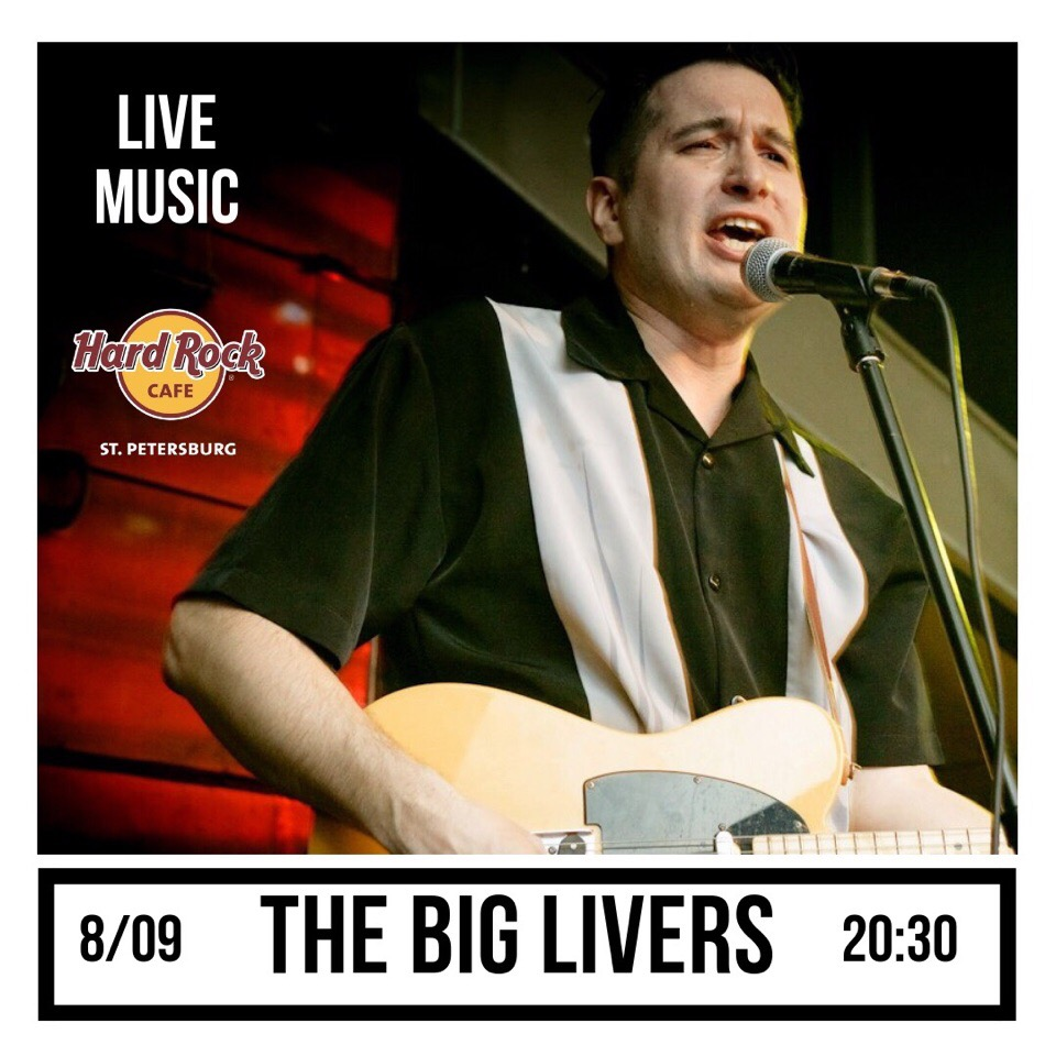08.09 The Big Livers в Hard Rock Cafe!