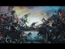 Мифы и чудовища Myths Monsters Серия 3 Война War