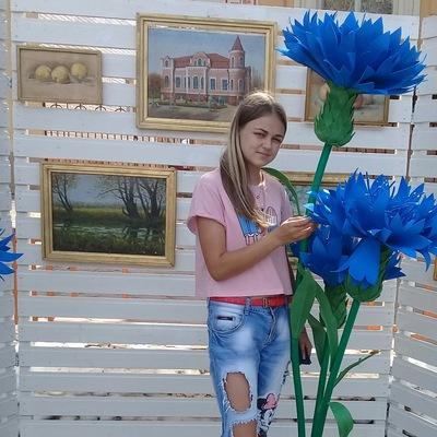 Валерия Воронова