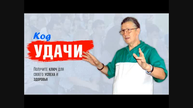 Ренат Манапов - слайдшоу!