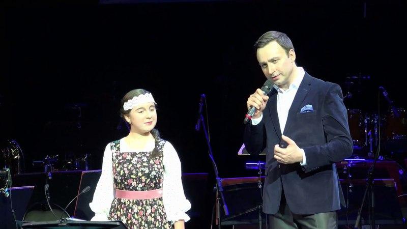 Вьюн над водой - Полина Чиркина и Владислав Косарев