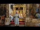 Праздник Донской иконы Божией Матери 1 сентября 2018г. Донской монастырь г. Москва.