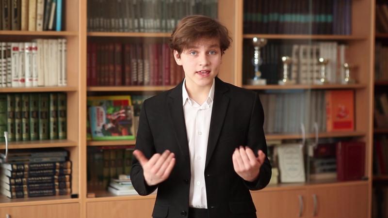 Пётр Безменов (14 лет) Монолог тряпичной куклы, Дж.Велч