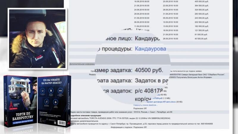 Как наш ученик Александр Паляев заработал 140 000 руб. на своей первой сделке.