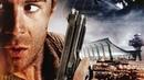 2 HD(боевик, триллер)1990