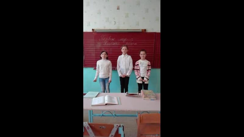 Live Великомешковская школа Амвросиевский район ДНР