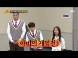 Knowing Brothers 180602 Episode 130