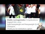 РЕАКЦИЯ  БОЙЦОВ ММА НА БОЙ КОРМЬЕ МИОЧИЧ UFC 226